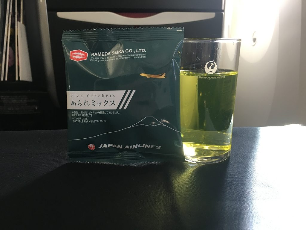 jal shell flat neo review