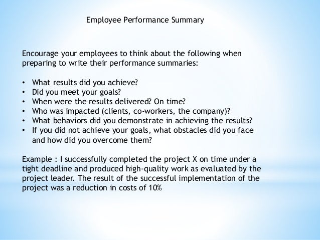 performance review training for supervisors